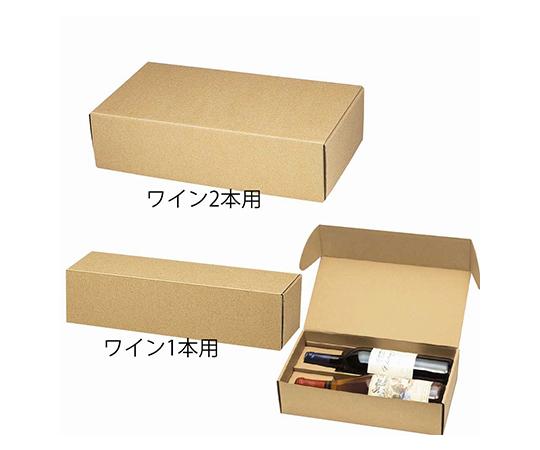 箱 フリーボックス 10枚  006205024