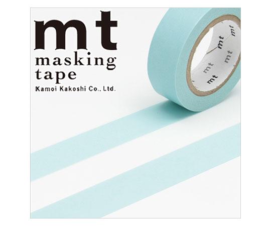 [取扱停止]マスキングテープ(mt) 15mm×10m巻 ベビーブルー 1巻  001603504