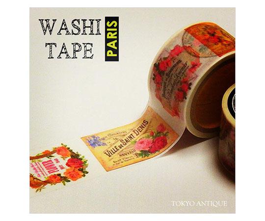 [取扱停止]マスキングテープ 30mm×7m巻 ピンクの香水瓶 1巻  003951002