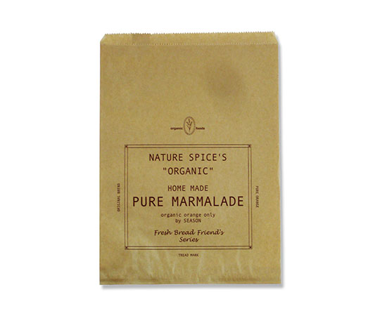 [取扱停止]紙袋 マルシェバッグ マーマレード 5枚  007326371