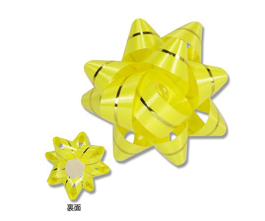 ギフトフラワー 業務用 直径約φ55mm 黄色 50個入  001456806