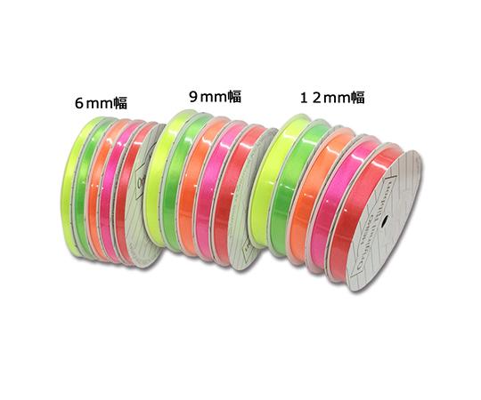 [取扱停止]シングルサテンリボン 12mm幅×20m巻 ネオンカラーオレンジ 1巻  001420089