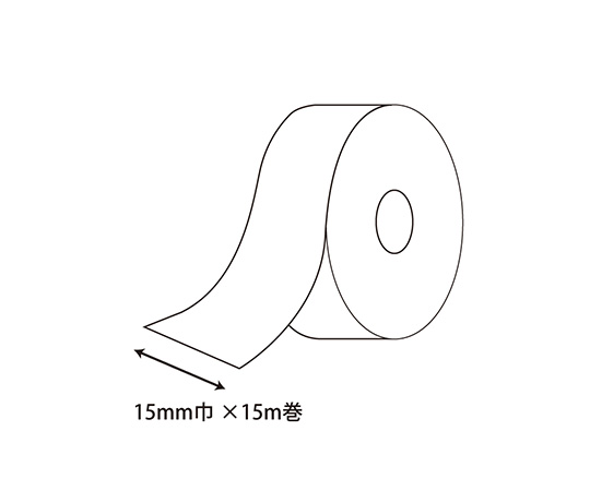 [取扱停止]リボン グログランリボン 15mm幅×15m巻 123蛍光オレンジ 1巻  001425110