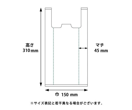 レジ袋 EFハンド ハンガータイプ 3S ナチュラル(半透明) 100枚  006645920