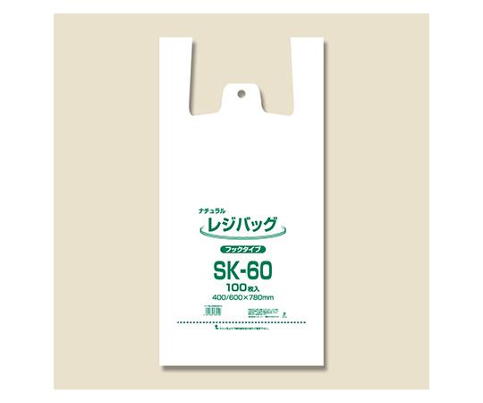 レジ袋 レジバッグ フックタイプ ナチュラル(半透明) 100枚  006903516