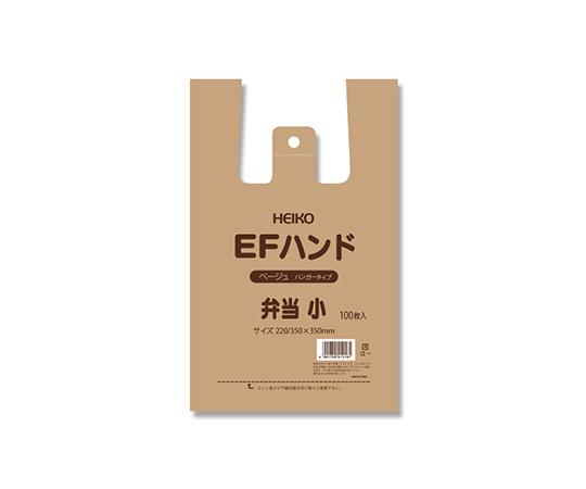 [取扱停止]レジ袋 EFハンド 弁当用 小 ベージュ 100枚  006901720