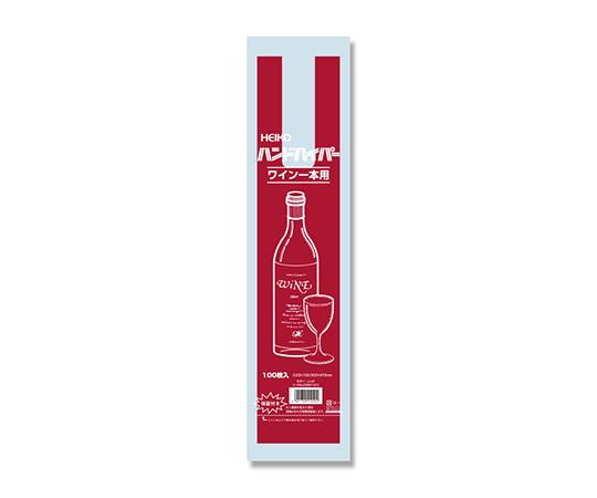 レジ袋 ハンドハイパー ワイン1本用 レッド 100枚  006641910