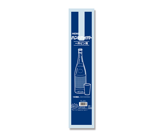 [取扱停止]レジ袋 ハンドハイパー 1升瓶用 ネイビー 100枚  006641911
