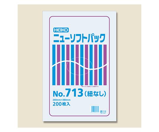 ポリ袋 透明 ニューソフトパック 0.007mm 紐なし 200枚  006694733