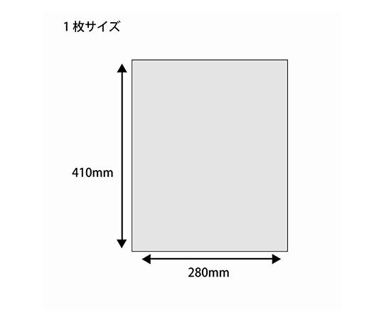 ポリ袋 透明 ニューソフトパック 0.007mm 紐なし 200枚  006694734