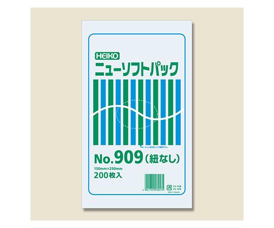 ポリ袋 透明 ニューソフトパック 0.009mm 紐なし 200枚  006694909