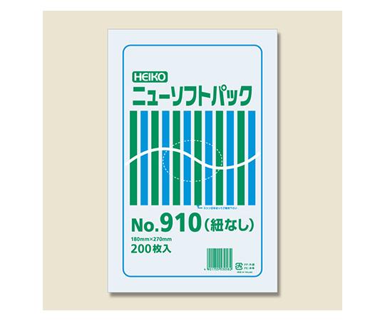ポリ袋 透明 ニューソフトパック 0.009mm 紐なし 200枚  006694910