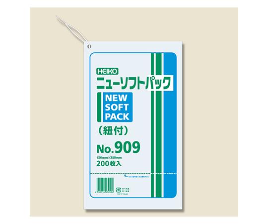 ポリ袋 透明 ニューソフトパック 0.009mm 紐付 200枚  006694809