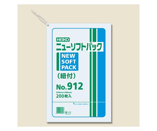 ポリ袋 透明 ニューソフトパック 0.009mm 紐付 200枚  006694812