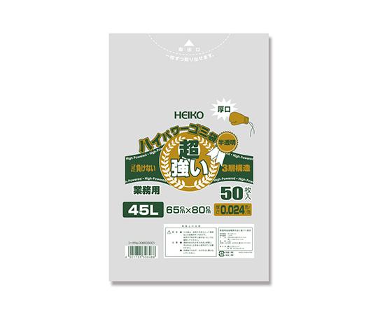 ハイパワーゴミ袋 半透明 45L 厚口 50枚  006605001