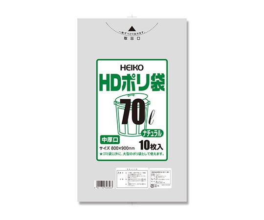 ゴミ袋 HDポリ ナチュラル 70L 10枚  006601340