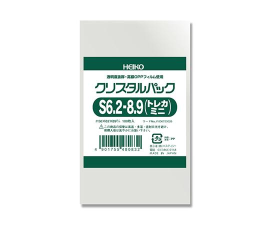 OPP袋 クリスタルパック(トレカミニ) 100枚  006753026