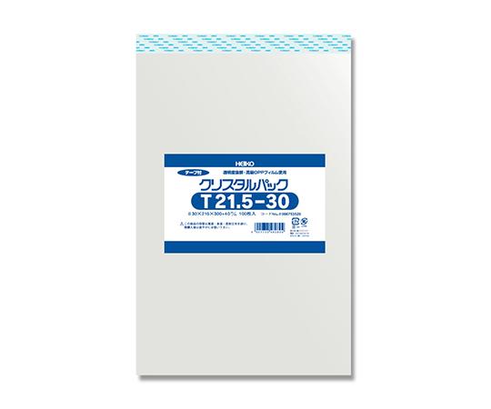 OPP袋 クリスタルパック 100枚  006753520
