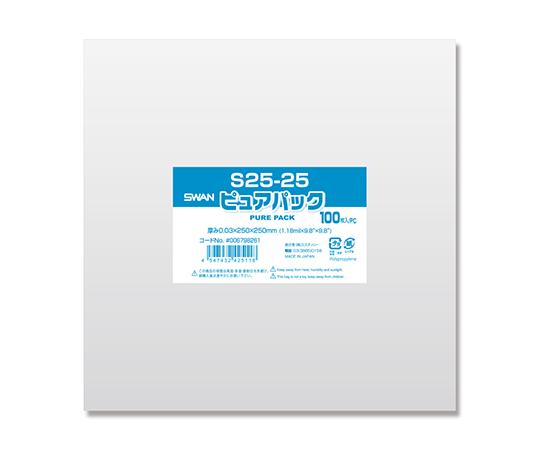 OPP袋 ピュアパック 100枚  006798261