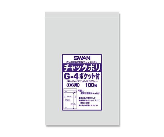 [取扱停止]チャックポリポケット付(B6用) 100枚  006656076