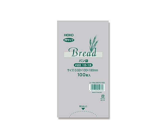 PPパン袋 100枚  006721550