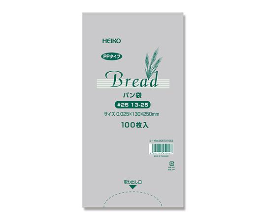 PPパン袋 100枚  006721553