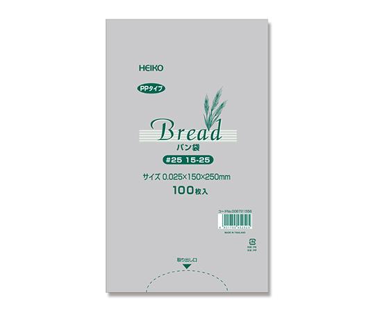 PPパン袋 100枚  006721556