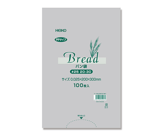 PPパン袋 100枚  006721561