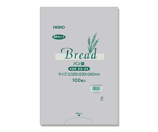 PPパン袋 100枚  006721562