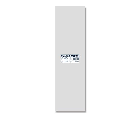 ポリ袋 ボードンパック 穴ありタイプ プラマーク入 厚み0.02mm 100枚  006763514