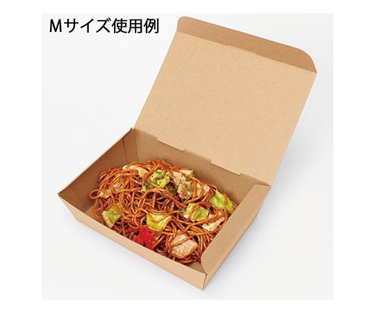 食品容器 ネオクラフトボックス スナックボックス M 20枚  004248001