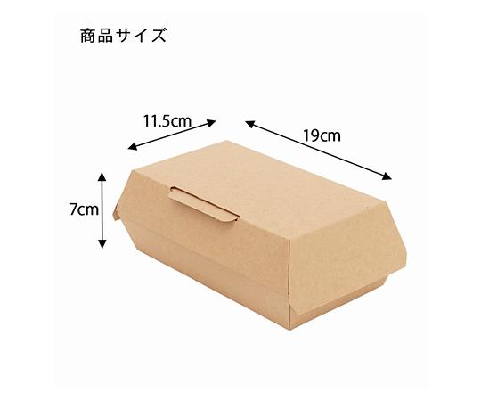 食品容器 ネオクラフトボックス ランチボックス S 20枚  004248008