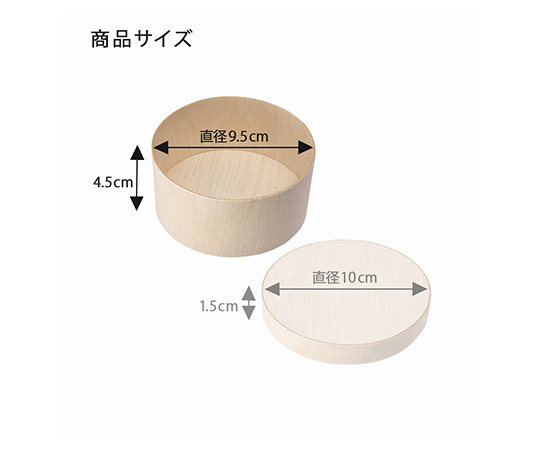 食品容器 ふぁるかたぼっくす 丸 95×H45 本体 25個  004250003