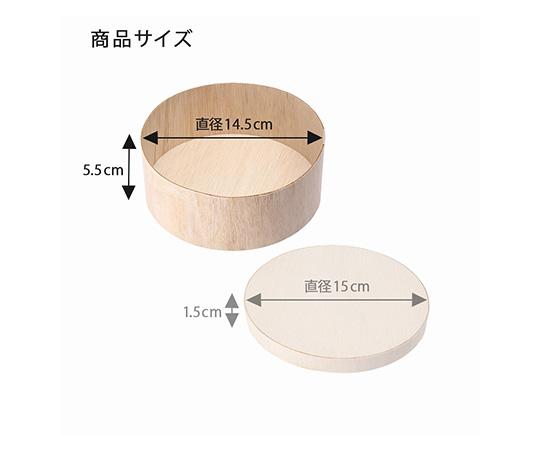 食品容器 ふぁるかたぼっくす 丸 145×H55 本体 25個  004250011
