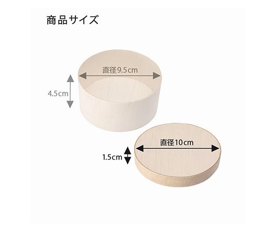 食品容器 ふぁるかたぼっくす 丸 95 フタ 25個  004250004