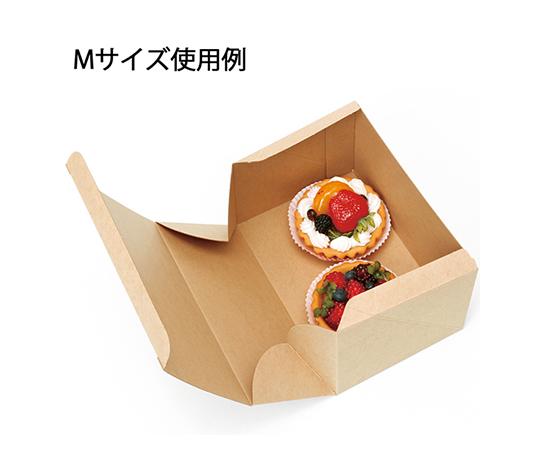 食品容器 ネオクラフトボックス ケーキボックス S ケーキ3個用 20枚  004248015