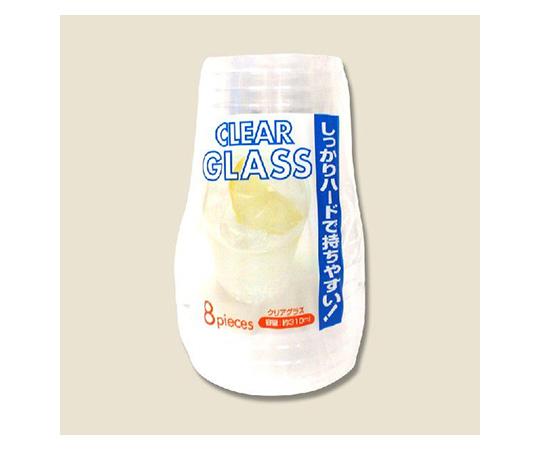 プラスチックカップ クリアガラス 310mL 8個入  004532401