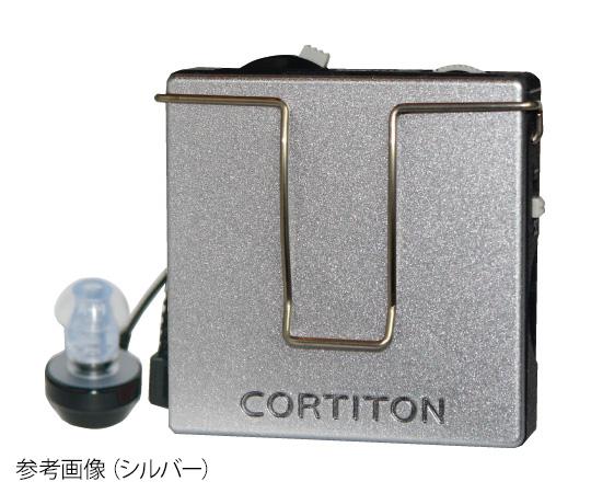 トリマーデジタルポケット型補聴器 シルバー  TH-33DP