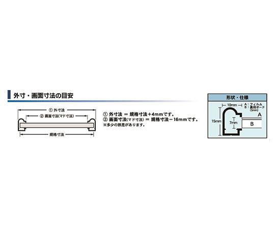 シェイプ 色紙額 ブラック  SH-G32-BK