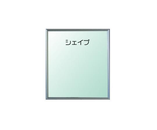 シェイプ 色紙額 ホワイト  SH-G32-WH