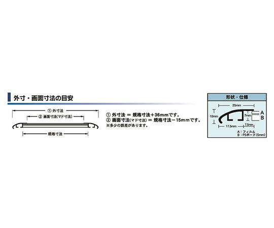 フラッパ 色紙額 シルバー  VP-G32-SV