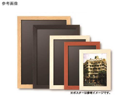 ニューアートフレーム ポスターサイズ スルーホワイト  NA-610X915-TW