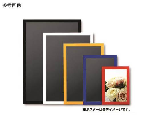 ニューアートフレームカラー ポスターサイズ ホワイト  NB-610X915-WH