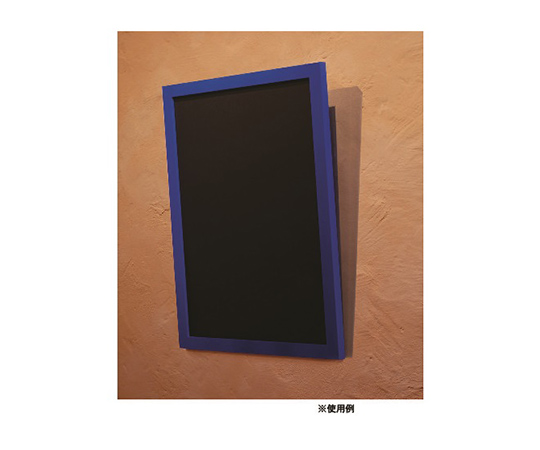 ニューアートフレームカラー A4 ブルー  NB-A4-BL