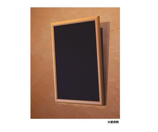 アートフレームウッディー ポスターサイズ ウッドブラウン  WO-610X915-WB