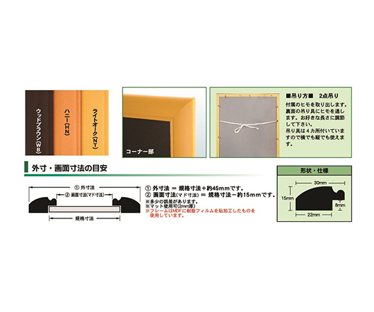 アートフレームウッディー ポスターサイズ ライトオーク  WO-610X915-NT