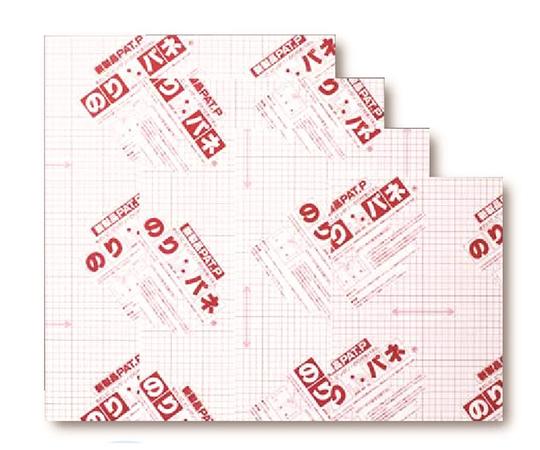 のりパネ 5mm厚 (片面のり付) A0  BP-5NP-A0