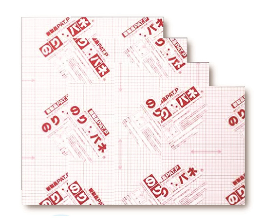 のりパネ 5mm厚 (片面のり付) A2  BP-5NP-A2