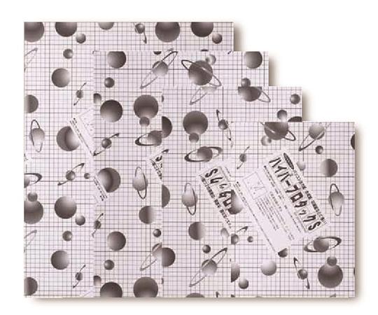 ハイパープロタックS ブラック 7mm厚 A0  7HPB-A0