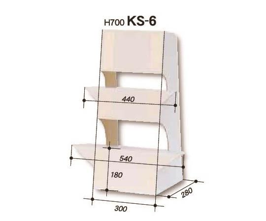 大型紙スタンド(A1・OGサイズ対応) 1枚入  KS-6